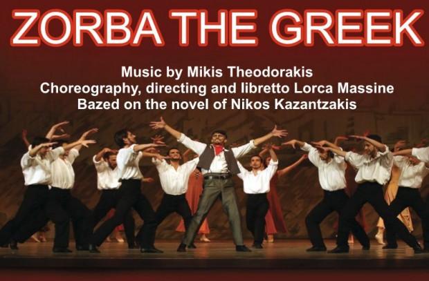 """Националната опера и балет ще гостуват на """"Албена"""""""
