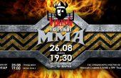 Нов ММА турнир след броени дни във Варна