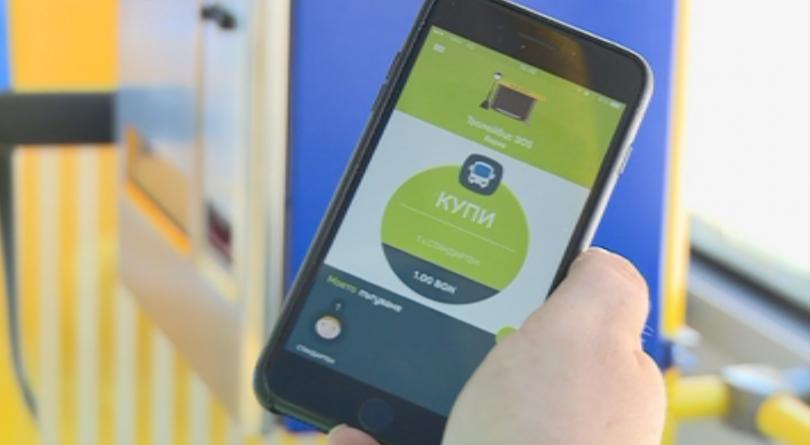 Купуваме електронни билети за градския транспорт във Варна чрез мобилно приложение