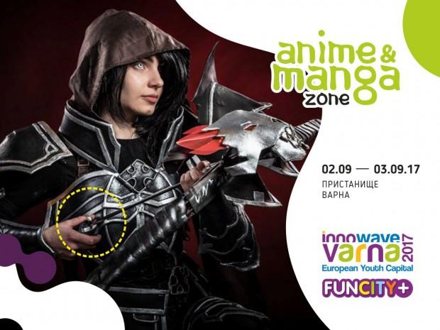 Предстои най-грандиозният младежки фестивал във Варна, вижте какво ви очаква!