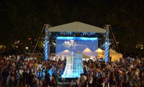 Над 6000 гости отпразнуваха 48 рожден ден на Албена