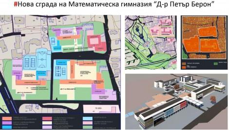 """Новата сграда на МГ ще бъде във варненския квартал """"Бриз"""""""