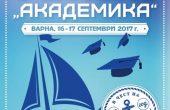 Варна домакин на първата за България регата