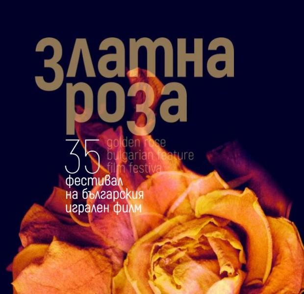 """Предстои фестивалът """"Златна Роза"""" 2017 във Варна"""