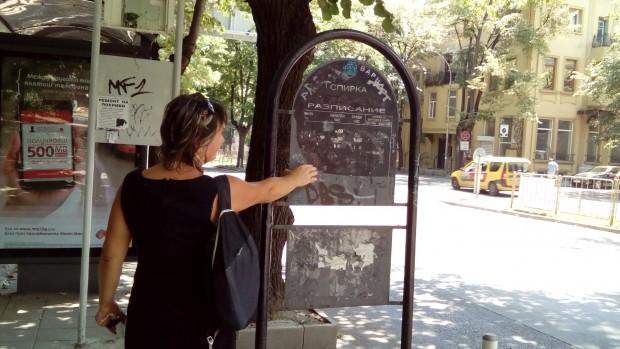 Туристка със сериозна критика към варненския градски транспорт