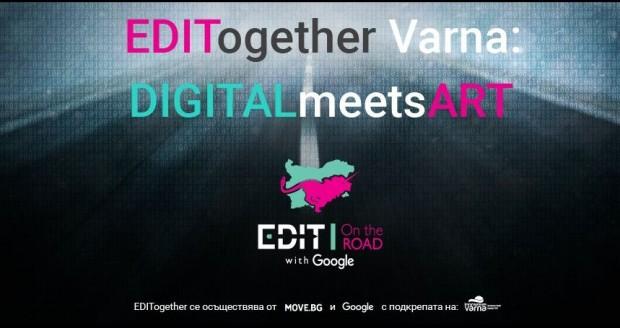 Мрежата за дигитално развитие EDIT и Google – с форум във Варна