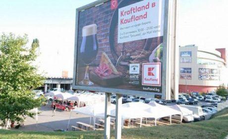 """""""Kraftland"""" във Варна ви очаква и с безплатно мезе към всяка бира"""