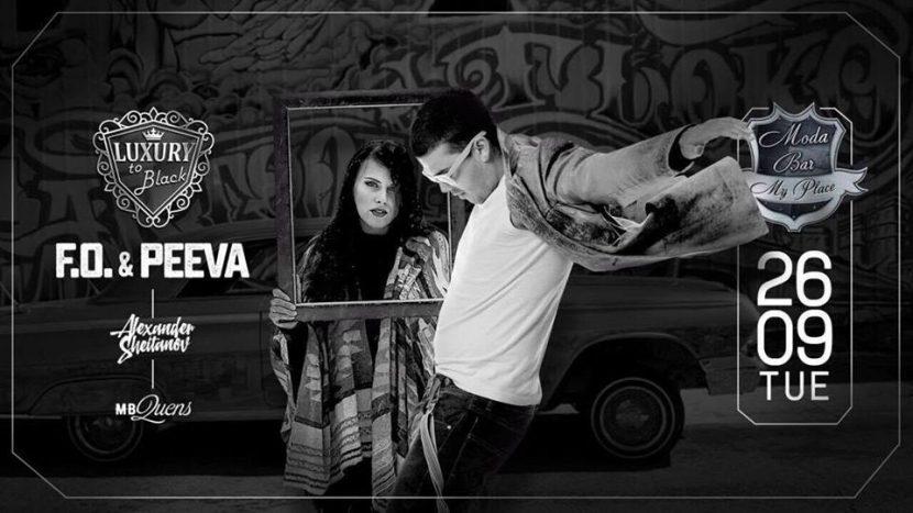 F.O. & PEEVA ще радват посетителите на Moda Bar My Place