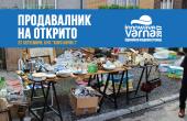 Уличен продавалник на открито в Световния ден без автомобили във Варна