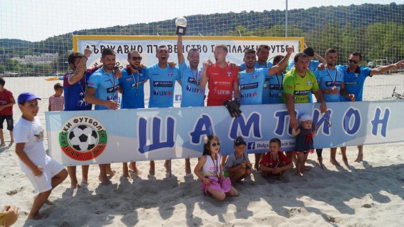 МФК Спартак за втора поредна година шампион на България по плажен футбол