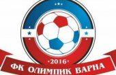Олимпик с първо и второ място на турнир в Белослав