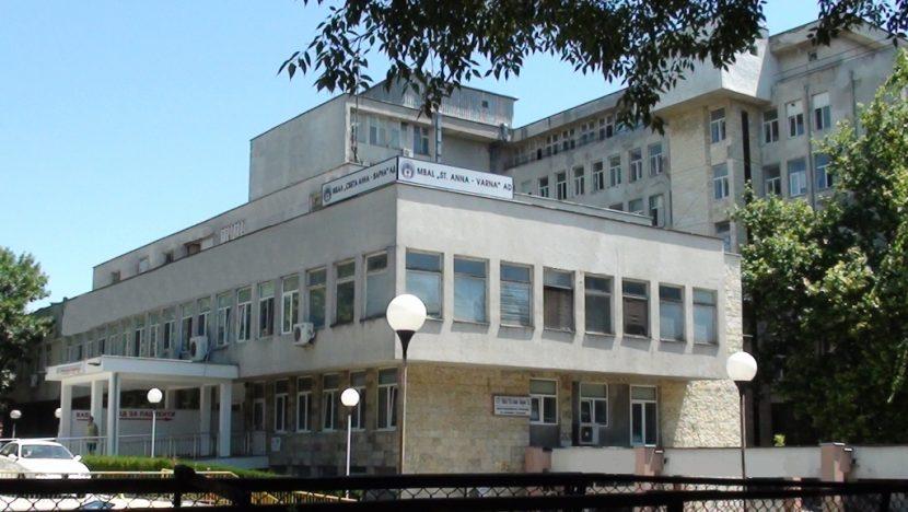 Ще ремонтират четири варненски болници