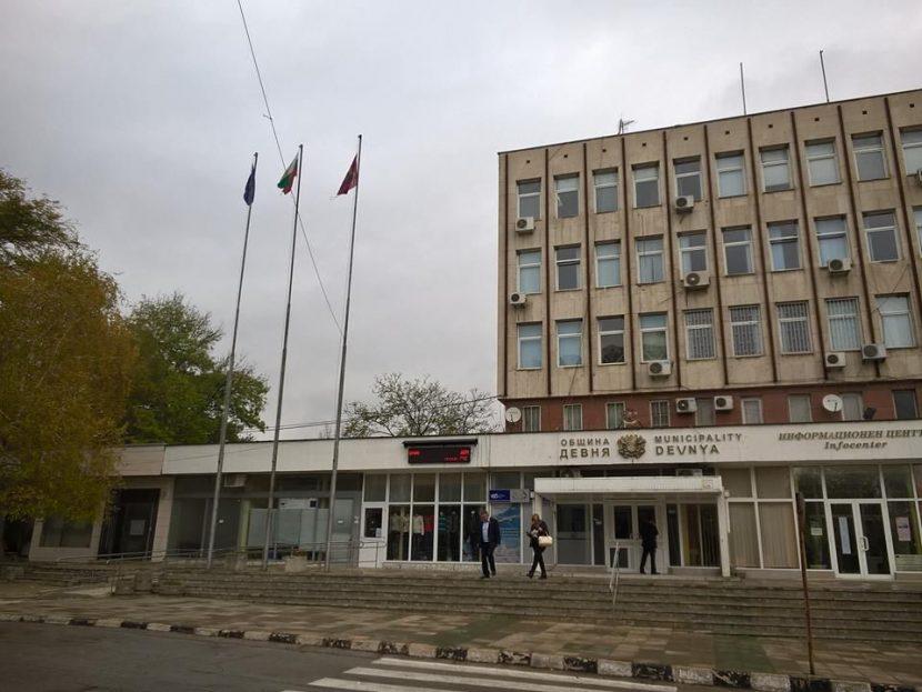 Община Девня иска от бивш кмет близо 80 000 лв.