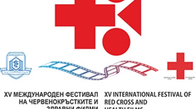 201 филма представя фестивалът на червенокръстките и здравни филми във Варна