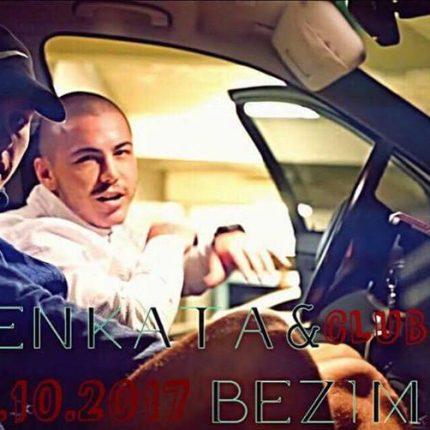 """Denkata & Bezim MAN ще вдигнат всички на крак в """"Club Bachata"""" (видео)"""
