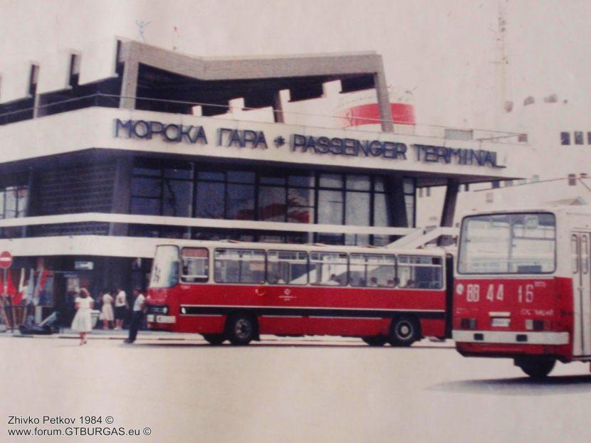 Морска гара Варна в 3 снимки от 80-те