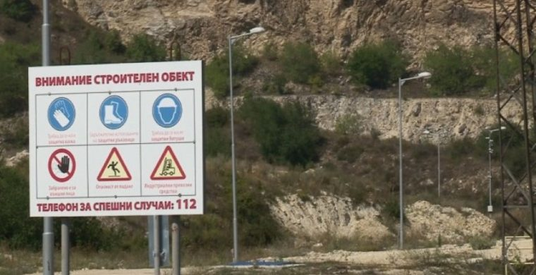 Отложиха делото за референдума против депото в Чернево