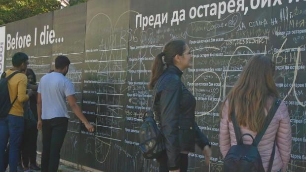 Стената на желанията привлича чужденци като магнит, но и вандалите не я подминаха