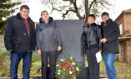 Георги Тронков бе гост на празника на село Метличина