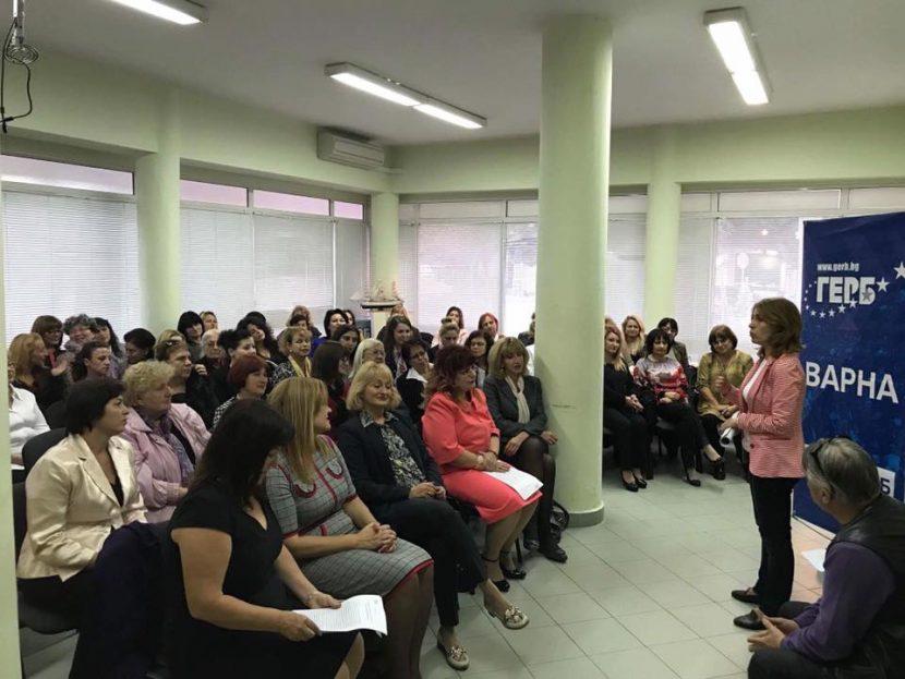 Над 70 жени участваха във форум на ЖГЕРБ във Варна