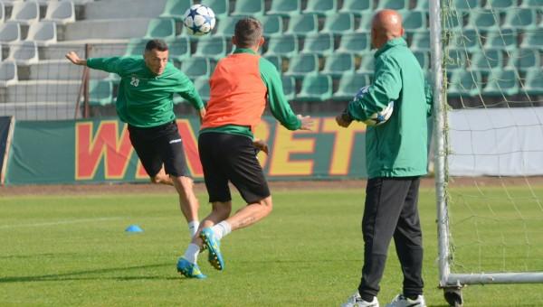 Планът определи групата за мача с Локо Пловдив