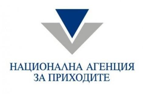 НАП Варна продава половин апартамент, магазини, автомобили и паркоместа