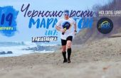 Участници от цялата страна се включват в Черноморски маратон край Варна