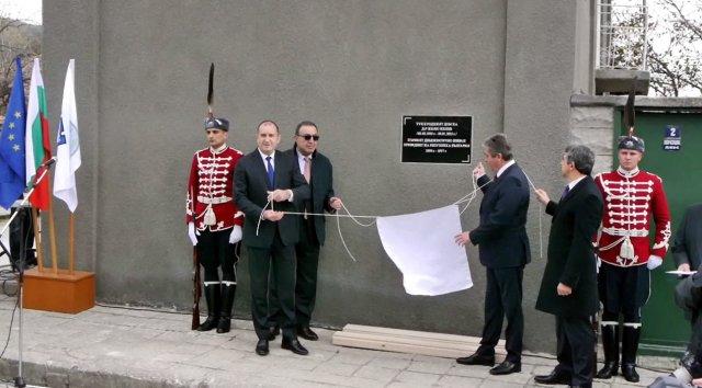 Откриха паментна плоча на президента Желю Желев във Веселиново