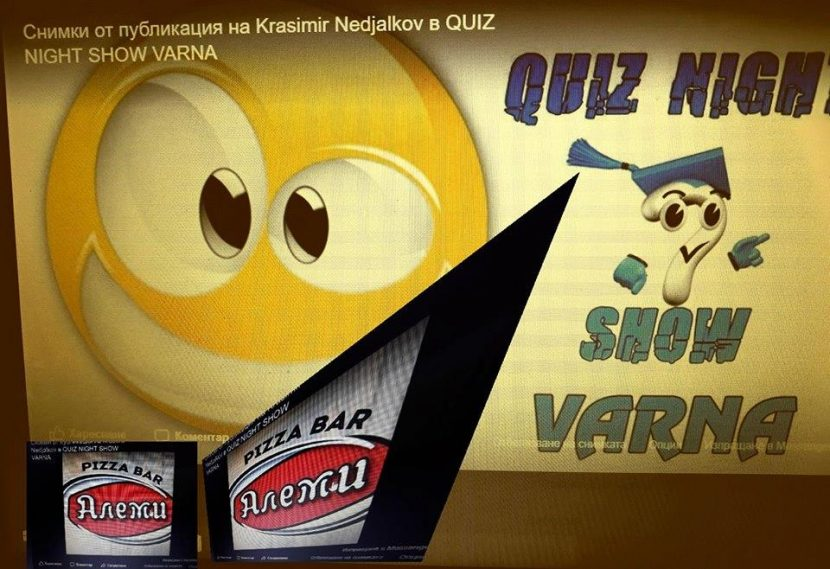 QUIZ NIGHT SHOW VARNA