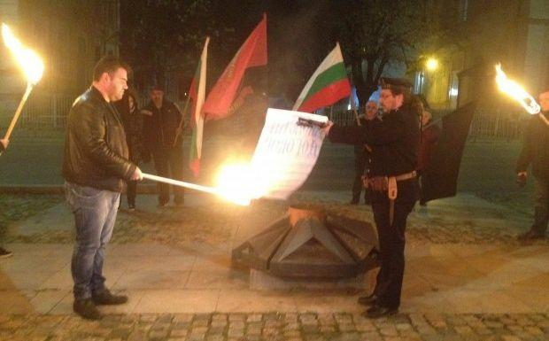 Изгарят Ньойския договор във Варна днес