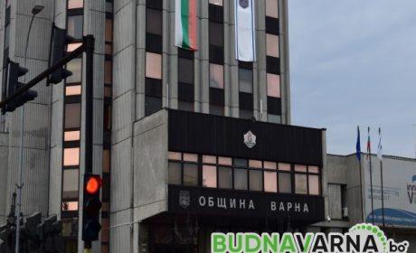 Община Варна търси да назначи ВиК експерт