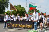 24 май във Варна - програма