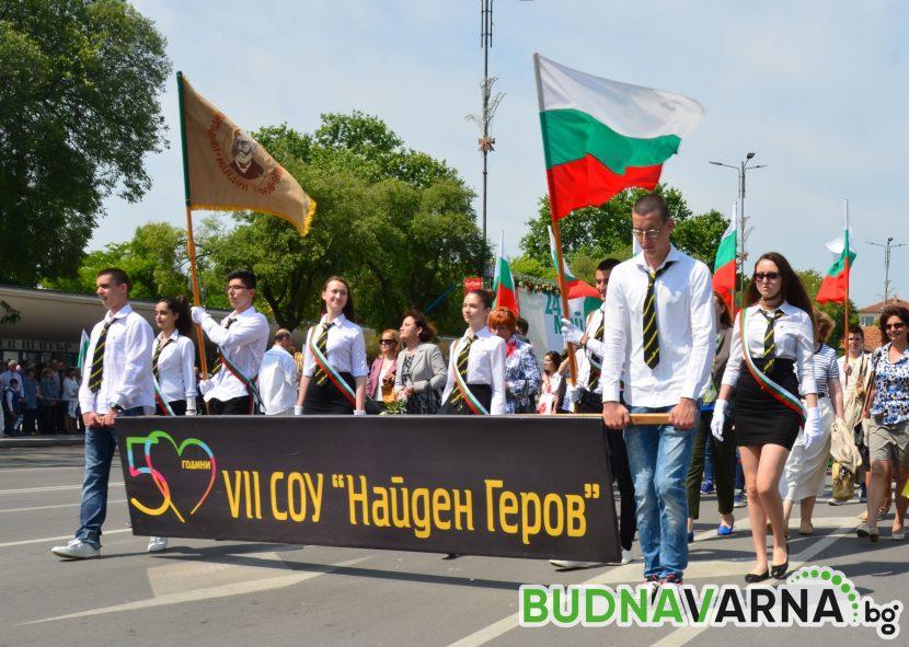 Спират автомобилите по много улици във Варна за шествието на 24 май