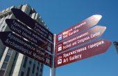 Общинари искат повече места във Варна сред 100-те туристически обекти