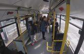 Автобусното билетче между Варна и