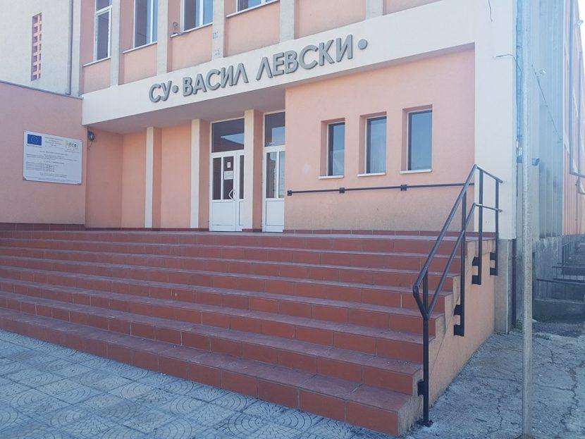 "Обезопасиха стълбището на СУ ""Васил Левски"" – гр. Девня"