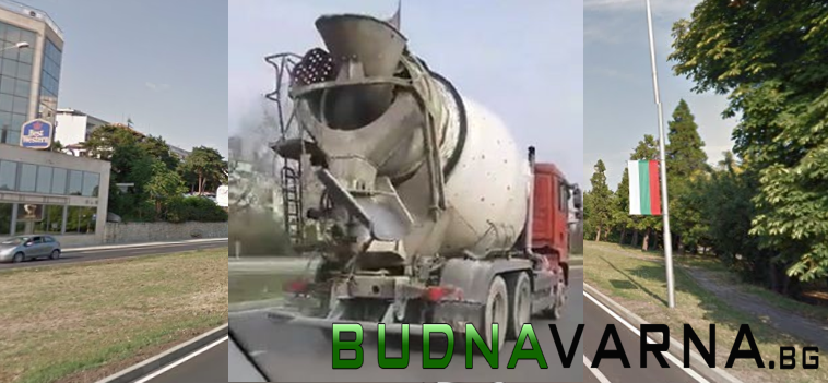 "Бетоновоз ""лети"" по варненски булевард (видео)"