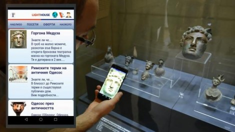 Мобилно приложение води посетителите на Археологическия музей във Варна