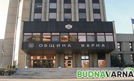 Бюджетът на Община Варна намаля с 10 млн. лева
