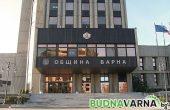 Общинските съветници от ГЕРБ-Варна с приемни за граждани от 18 до 21 февруари