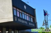 Община Варна ще тегли 73 млн. лева кредити