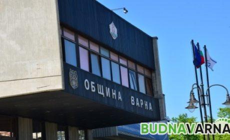 Три спортни клуба ще вземат пари от Община Варна
