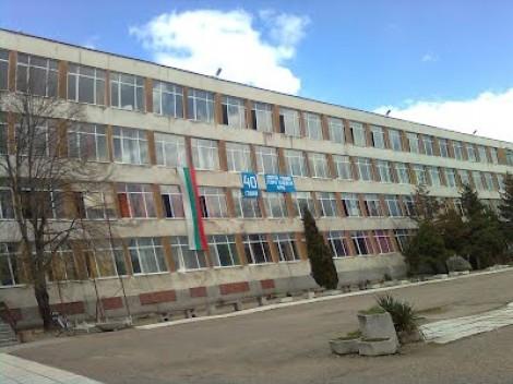 Общината ще плаща за залата на гимнастиците от Спортното училище във Варна