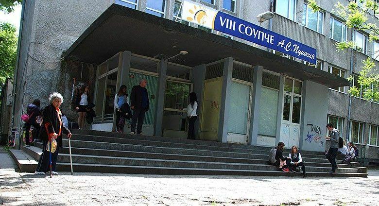 Варненски ученици се върнаха с успехи от олимпиада в Русия