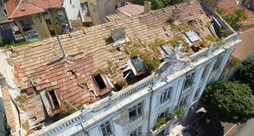 Реновират сградата на някогашната Софийска банка