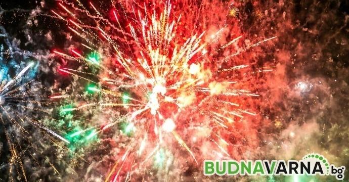 Варненци празнуваха нова година на магистралата