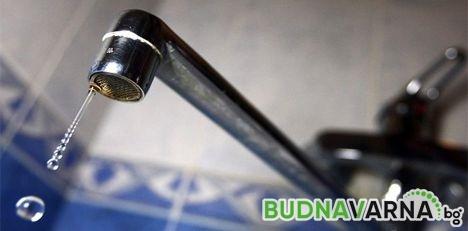 Заради ремонт спират водата в част от Варна
