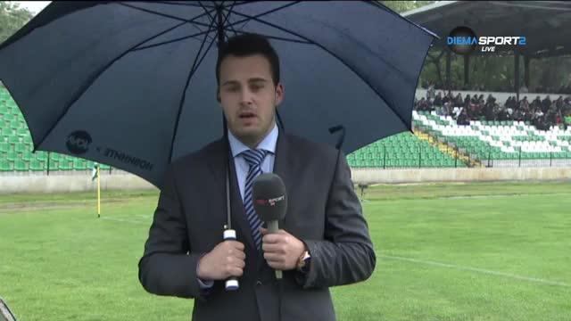 Черно море и Ботев играят при силен дъжд на стадион Тича