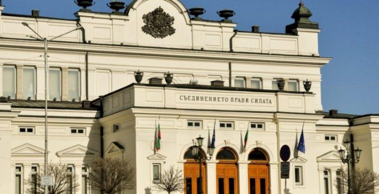 Правителството одобри 2,4 млн. лева