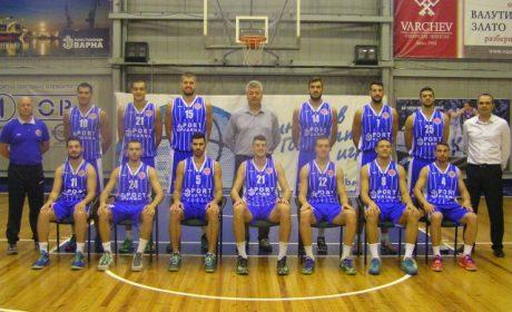 Черно море срещу Левски за баскетболната купа